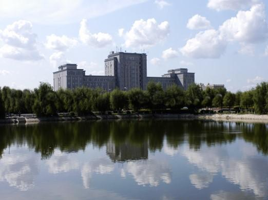 Harbin Normal University