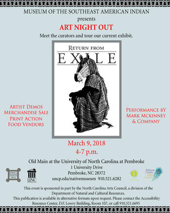 Art night out flyer